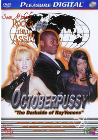 Rocks That Ass 06 - Octoberpussy